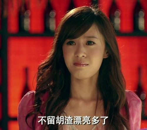 《爱情公寓3》开机发布秀终于开场;