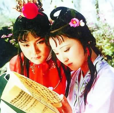 《红楼梦》宝玉和黛玉剧照