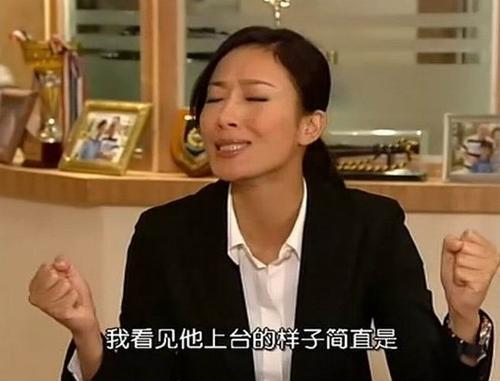 由tvb当家小生花旦林峯和杨怡主演的新剧《谈情说案》从宣传开始就图片