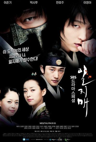 history drama movie