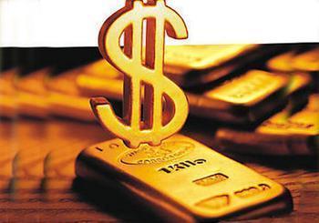 最新外汇汇率表-外汇理财一万一个月一千一是真的吗?朋友推荐的