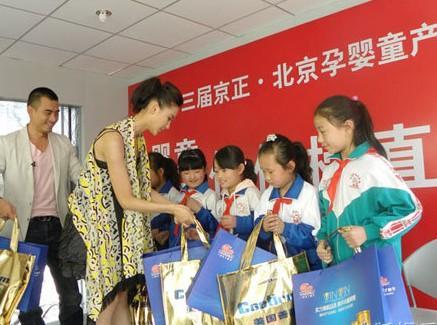 北京妇女儿童发展基金会爱心大使,呼吁大家关心儿童 食品安全