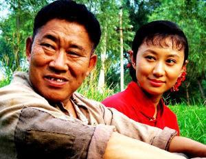 杜旭东的第48张图片