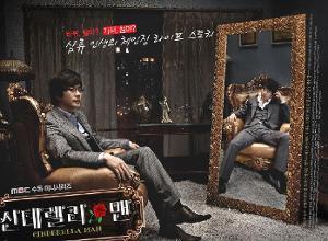 乞丐变王子国语_乞丐变王子电视剧韩语