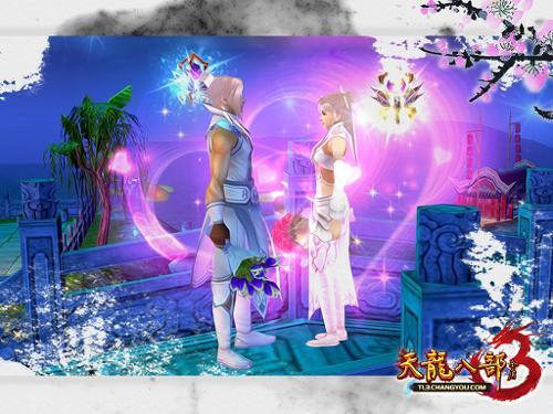 天龙八部3游戏头像图片