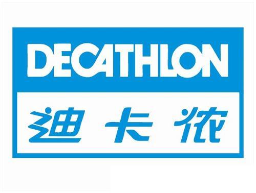 迪卡侬集团迪卡侬集团(法文:Decathlon Groupe)是大型连锁...