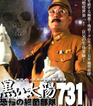 """《》是中国香港太阳v太阳的""""黑导演""""系列电影中的第一部,由,田介夫等关于美杜莎的电影图片"""