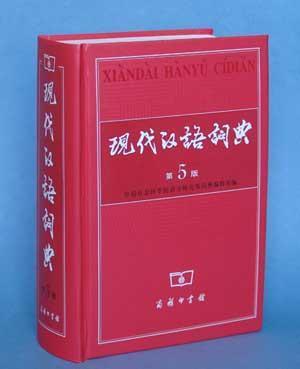 词典》第5版重新定义为:同性别的人之间的性爱行为