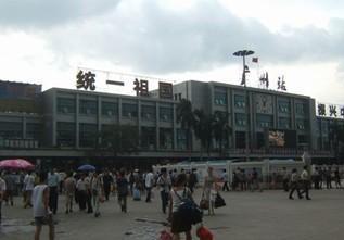 广州至北京火车票价_广州火车站有直达北京西站的火车吗?-从广州火车站到北京西站 ...