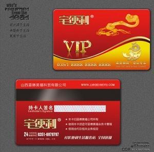 中国人口增长率变化图_2007年人口增长率为