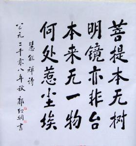 写法,有的写法笔画多,有的写法笔画少.笔画多的叫做繁体字,笔画