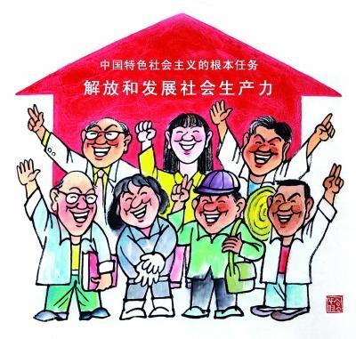 关系就是生产力,对于台湾思禄克的创业招商信