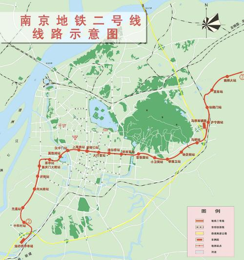 南京地铁2号线
