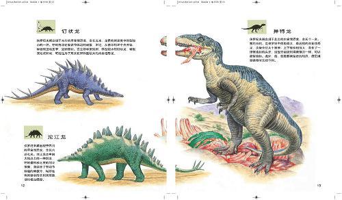 纸箱做恐龙的步骤图片