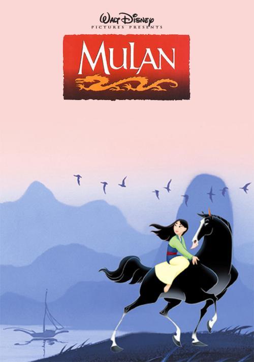 1998年,美国迪斯尼公司将花木兰的故事改编成了动画片,受到了全世界的图片