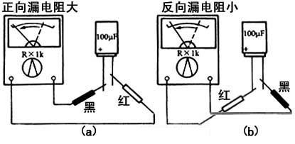 滤波电容接线图
