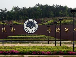 南昌大学图片