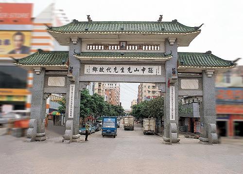 东莞(广东省地级市)图片