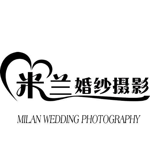 婚纱摄影企业文化定位的风格介乎在韩式唯美