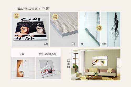室内装饰,工艺画,产品展示图,摄影展览作品等,更是大幅广告图片,展板