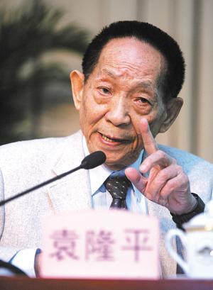 ...袁隆平再次当选为联谊会会长.2006年4月25日,袁隆平当选美...