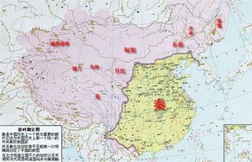 秦国 是中国春秋 战国 时期诸侯国