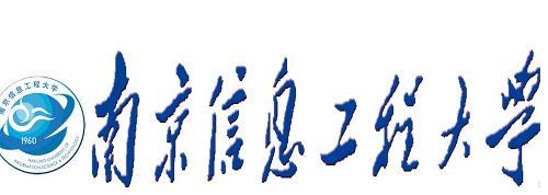 南京信息工程大学 南京邮电大学 南京工业大学图片