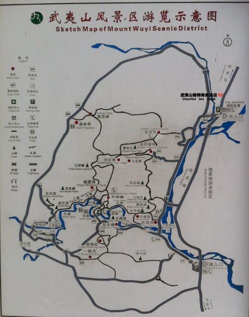 距离武夷山飞机场地步行5-10分钟