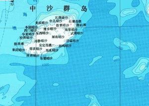 Hainan Travel Guide