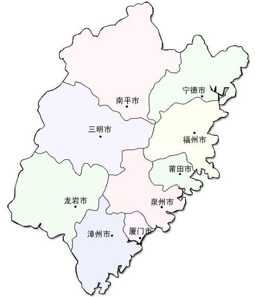治东冶(今福州)
