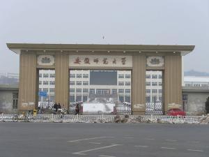 安徽师范大学图片