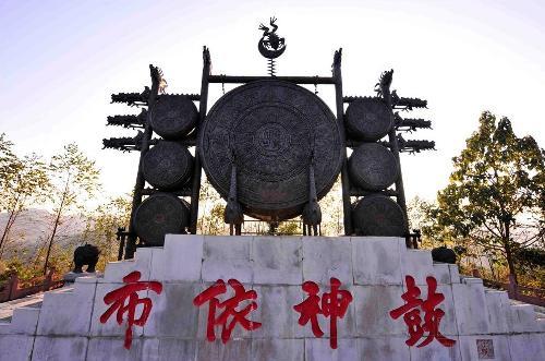 布依神鼓布依族为中国西南少数民族,与邻近的桂边壮族并无...