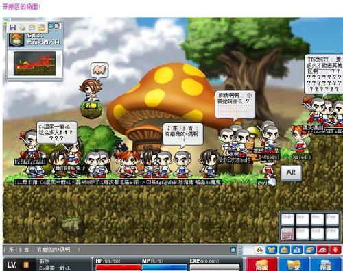 冒险岛(卡通2d网络游戏)