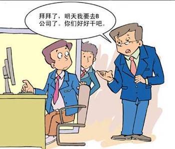 动漫 卡通 漫画 设计 矢量 矢量图 素材 头像 350_299
