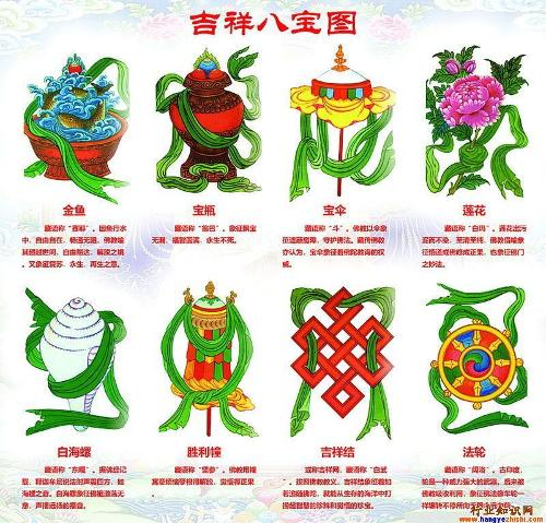 http://pic.baike.soso.com/p/20111126/scr-20111126152600-1825833223.jpg_