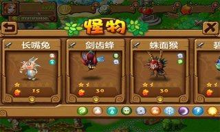 怪物王国 - 搜狗百科图片