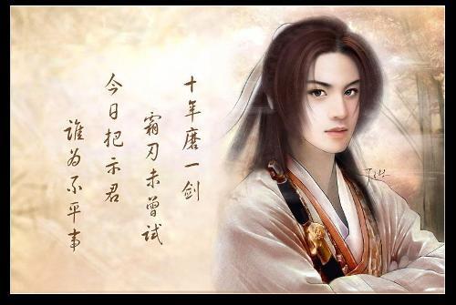 揭秘真相:中国史上最闻名美男子死因 - 子泳 - 子泳WZ的博客