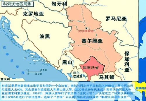 保加利亚世界地图位置