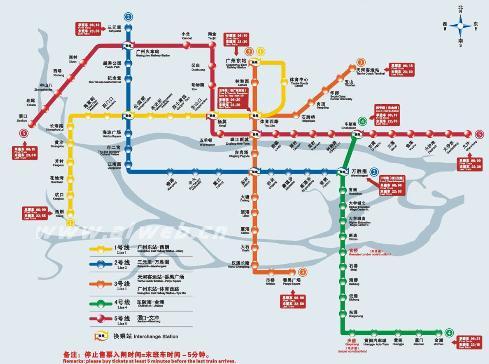 广州地铁5号线图片