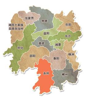 湖南省 中华人民共和国省级行政区图片