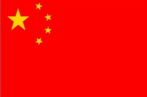 1949年6月16日,新政协筹备会决定成立国旗,国徽图案初选委员会,并于图片