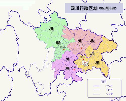 四川行政地图全图;;