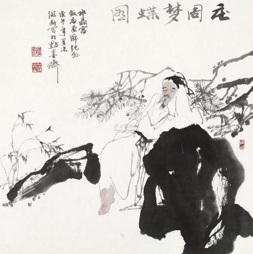 庄周梦蝶 - 搜狗百科