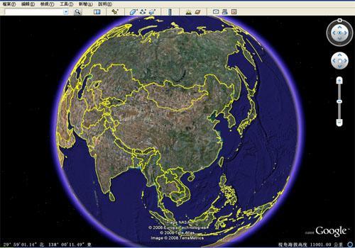 谷歌地球可让您前往世界上任何地方,以查看卫星图像,地图,地形, 3d