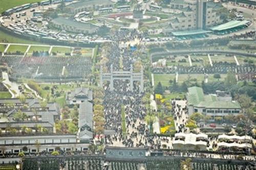 1994年9月,实施第二期规划,建造四号业务室,怡心园,松鹤墓园办公地址