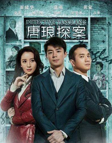 探案演员_探案》为2010年拍摄的侦探推理剧,该剧由导演何洛,罗刚执导,演员