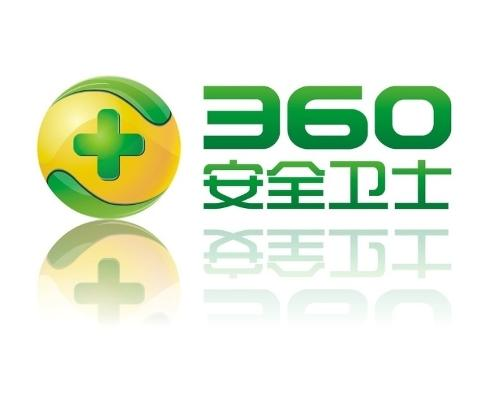 360安全卫士 - 搜狗百科