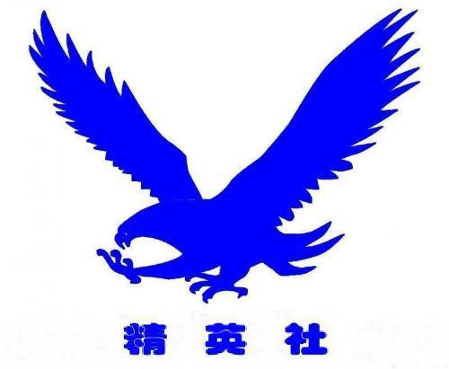 logo logo 标志 设计 矢量 矢量图 素材 图标 500_411