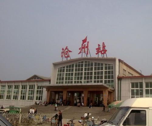 大同一沧州中高师中老图片