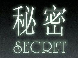 (原创)荒诞小说《时空穿梭机》4:秘密协议 - 六一儿童 - 译海拾蚌